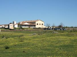 Casa Rural Las Canteras, Трухильо (рядом с городом Jaraicejo)