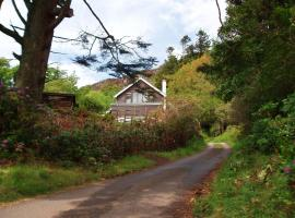 Power House B&B, Carsaig (рядом с городом Lochbuie)