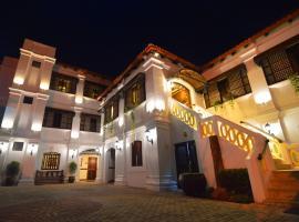 Hotel Veneto De Vigan, Vigan