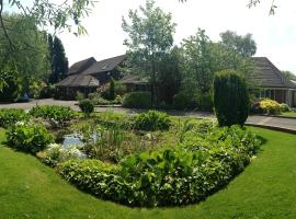 Brook Marston Farm Hotel, Sutton Coldfield (рядом с городом Kingsbury)