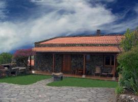 Casa Rural Tia Lucila, Моканаль