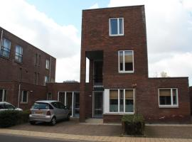 Floriande Bed & Breakfast, Hoofddorp (Near Nieuw-Vennep)