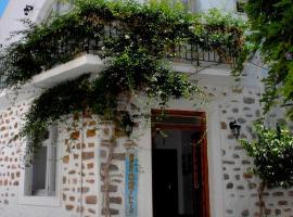 Ξενοδοχείο Αμαρυλλίς
