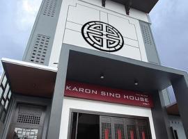 Karon Sino House