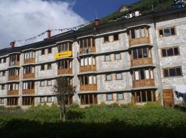 Hotel Namche, Nāmche Bāzār