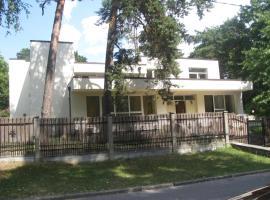 Apartments Vecaki, Рига
