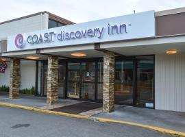 Coast Discovery Inn, Campbell River