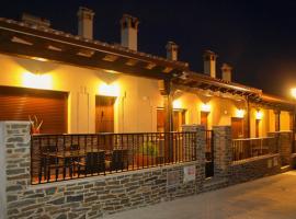 Apartamentos Rurales El Calama, Сарса-де-Гранадилья (рядом с городом Guijo de Granadilla)