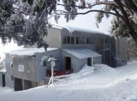 Sugarbush Lodge and Apartments