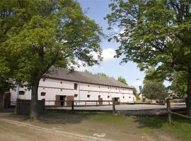 Víceúčelové zařízení pro agroturistiku, Svržno (рядом с регионом Bohemian Forest)