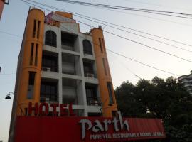 Hotel Parth, Kalamboli (рядом с городом Koparpāda)
