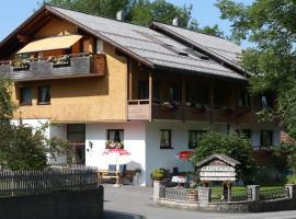 Gästehaus-Pension Barbara, Andelsbuch (Fahl yakınında)