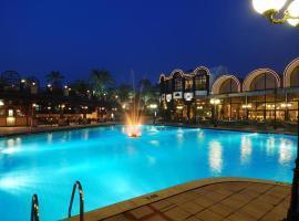 The Oasis Hotel Pyramids, Kahire (Banī Majdūl yakınında)