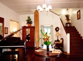 Pahala Plantation House at Pahala Plantation Cottages, Pahala