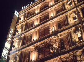 伯斯飯店, 宜蘭市