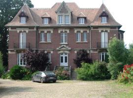 Le Manoir de Crisolles, Crisolles (рядом с городом Нуайон)