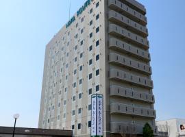 Hotel Route Inn Hashimoto, Hashimoto (Koyasan yakınında)