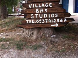 Village Bay Studios, Kardhianí