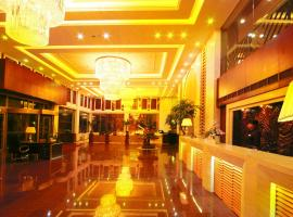 Southern Airlines Pearl Hotel Dalian