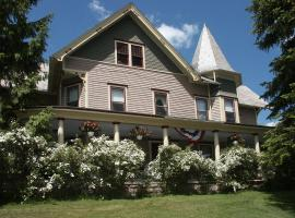 Margaretville Mountain Inn B&B