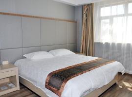 Harbin Zhuolin Hotel, Harbin (Acheng yakınında)