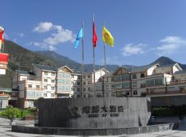 Jiuzhaigou Huangpu Hotel, Jiuzhaigou (Yongle yakınında)