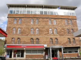 Oz Cavusoglu Hotel