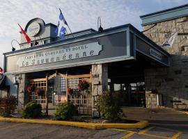 La Saguenéenne - Hôtel et Centre de Congrès, Saguenay