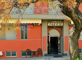 Studios Asteria, ルトラ・エディプソス