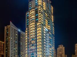 City Premiere Marina Hotel Apartments
