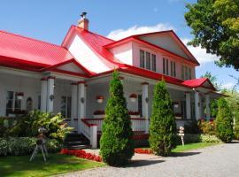 Les Petites Mésanges, Baie-Saint-Paul