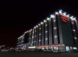 Ofoq Al Raha Hotel Apartment, Taif