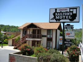 Jamestown Railtown Motel, Jamestown (Near Sonora)