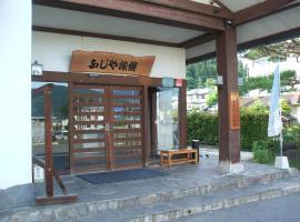 Annex Fujiya Ryokan