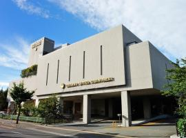 Bellino Hotel Ichinoseki