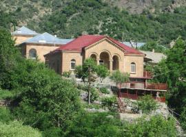 Guest House Artemi, T'umanyan (Dzoraget yakınında)