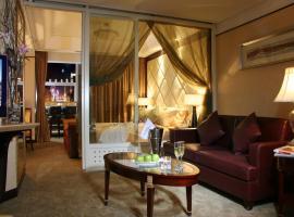 Jin Jiang International Hotel Inner Mongolia