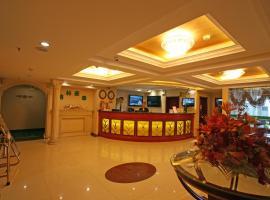 GreenTree Inn Hebei Qinhuangdao Sun City Express Hotel