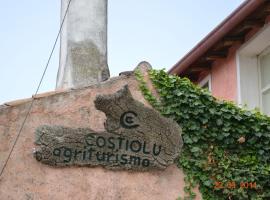 Agriturismo Costiolu, Nuoro (Lollove yakınında)