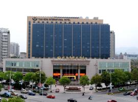 Yiwu Tianheng International Hotel