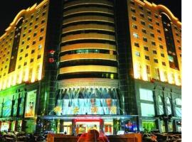 Xiangyun Hotel, Jinan (Luokou yakınında)
