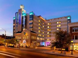 Chaifetz Arena The Moonrise Hotel