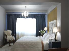 Art Hotel Mirtali, Додони (рядом с городом Tyria Dodonis)