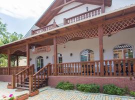 Sery Kot Hotel