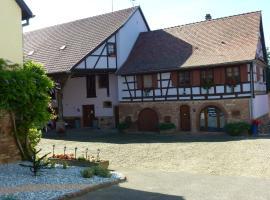 Ferme Martzloff, Breuschwickersheim (рядом с городом Hurtigheim)