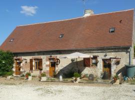 Les Riaux, Saint-Brisson-sur-Loire (рядом с городом Gien)