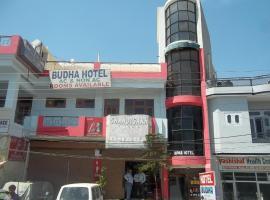 Hotel Budha, Una