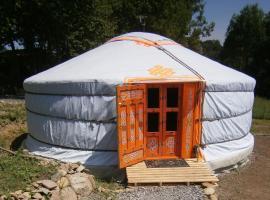 Campement de Yourtes Mariposa, Lanne en Barétous (рядом с городом Arette)
