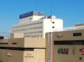 Hotel Metropolitan Takasaki, Такасаки