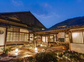 EN Takeda Castle Town Hotel, Asago (Kamikishida yakınında)